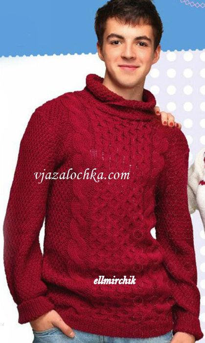 Зеленый Пуловер С Короткими Рукавами С Доставкой