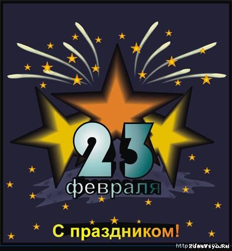 210269831 (472x512, 82Kb)