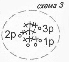 2013_1361016553 (238x212, 9Kb)