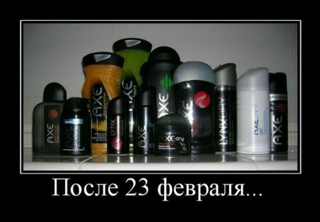 3925073_1347788571_cb6038e5 (640x444, 41Kb)