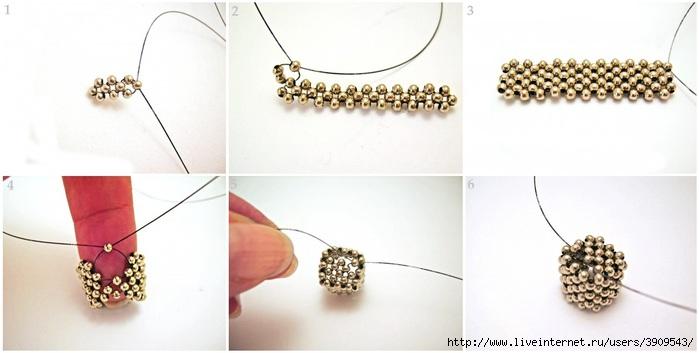 Кубик из бисера своими руками.  1. Начинаем плетение с простой цепочки в крестик, она должна состоять из 11 звеньев.