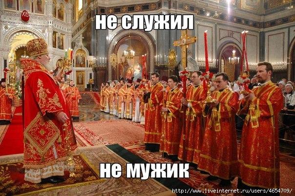 http://img1.liveinternet.ru/images/attach/c/7/97/705/97705377_large_k_23_fevralya.jpg