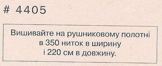 62513-84dc6-25761058-m750x740 (561x231, 48Kb)