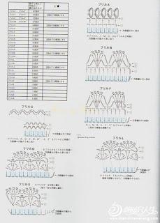 пл9к (229x320, 22Kb)