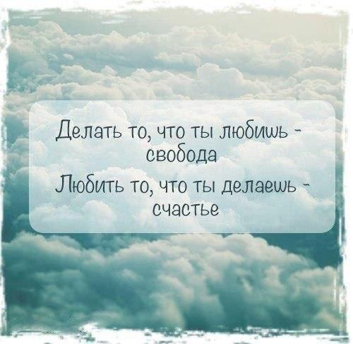 полезные советы/3185107_horoshii_sovet (500x487, 40Kb)