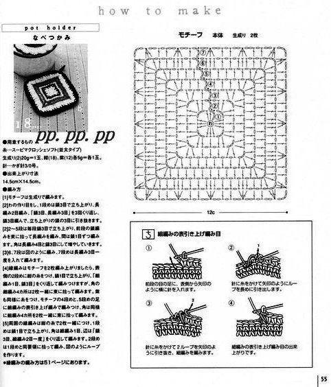 связать крючком по схемам (482x564, 95Kb)