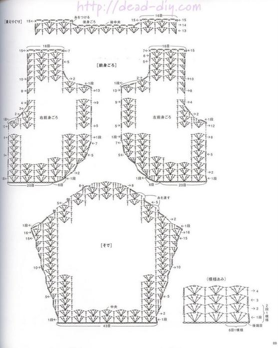 Вязание крючком кофты со схемами для детей 33