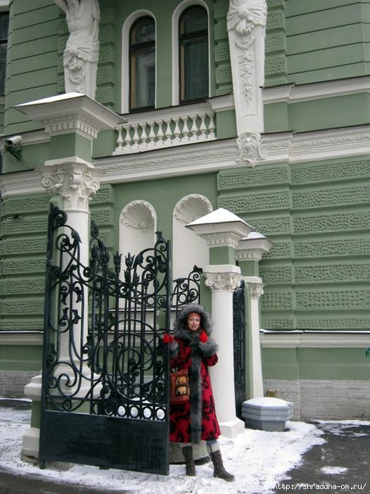 Питер, Шрада, 2013, 1 (525x700, 273Kb)