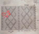 Превью 22= (700x620, 178Kb)