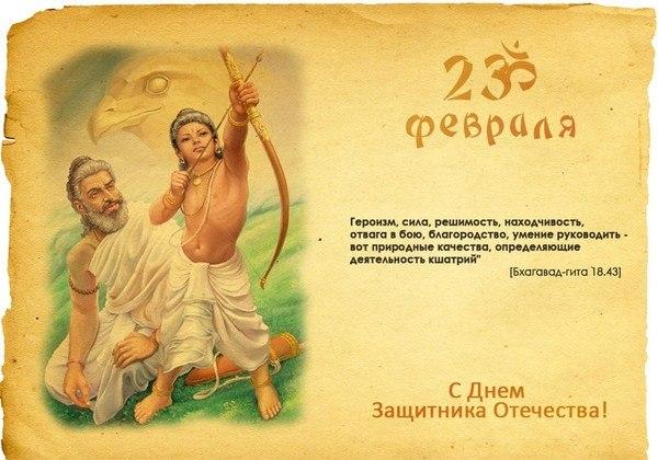 http://img1.liveinternet.ru/images/attach/c/7/97/729/97729011_s_prazdnikom_23_fevralyaJSgPBzm0SeI.jpg