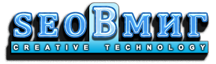 logo-seoVmig (421x125, 57Kb)
