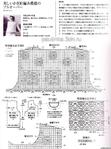 Превью 2 (521x700, 319Kb)