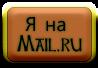 waronka (98x68, 9Kb)