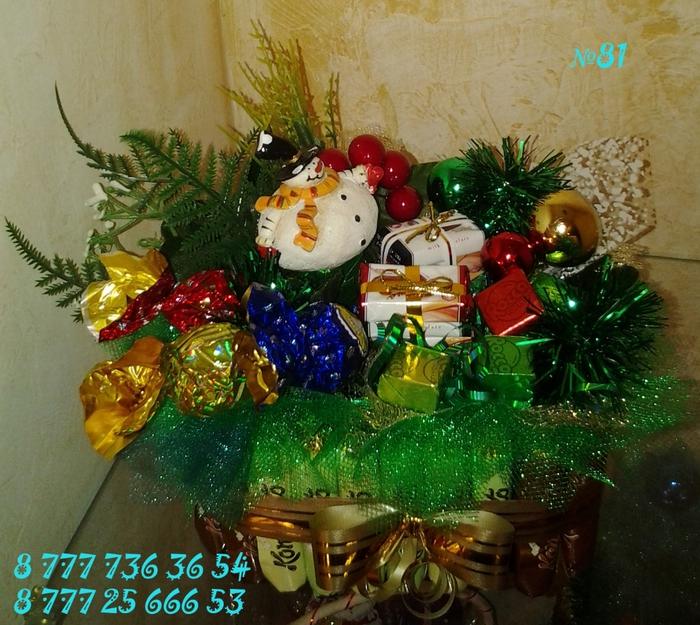20121227_125513 (700x625, 389Kb)