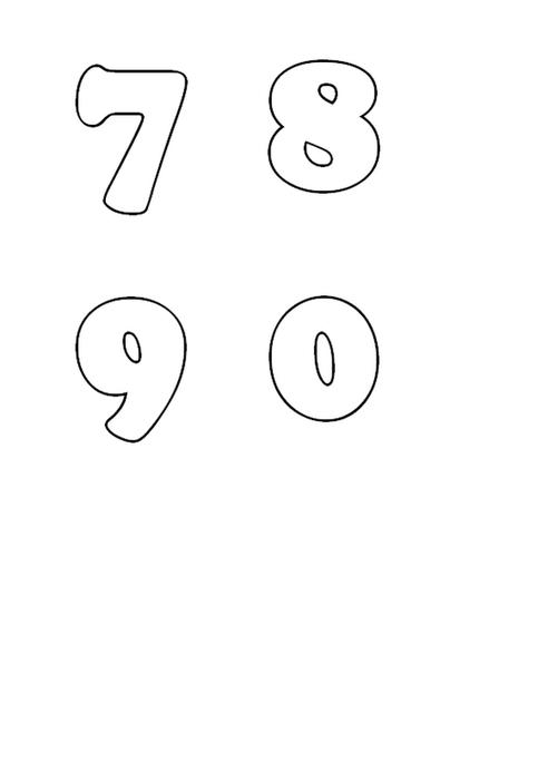 Захват-11 (492x700, 24Kb)