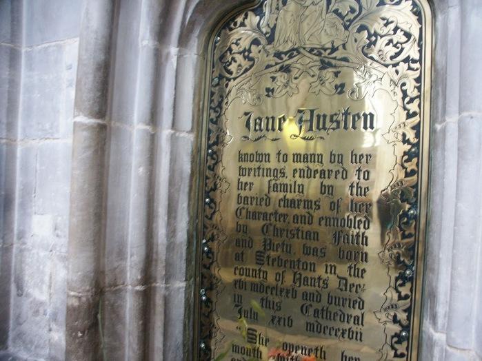 Винчестерский собор 74029