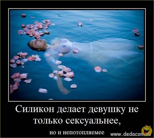 Imagea00011 (587x526, 67Kb)