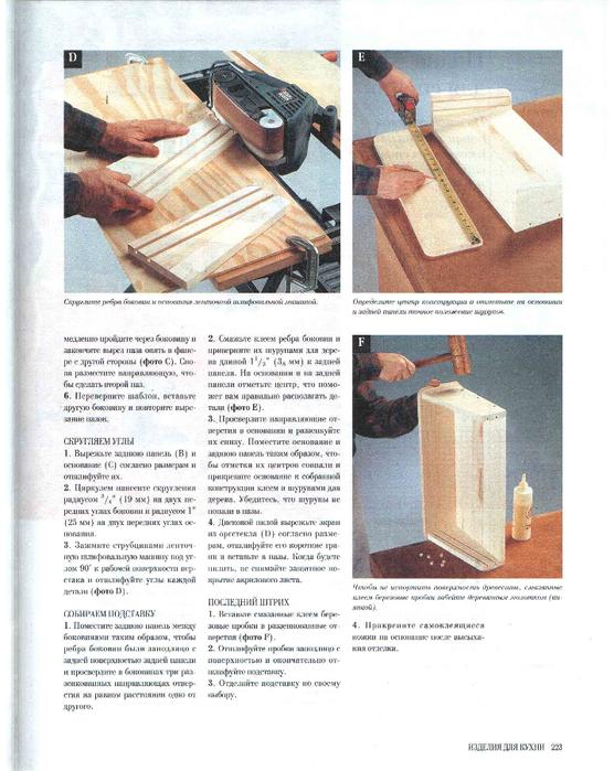 Мебель своими руками 50 лучших проектов 48