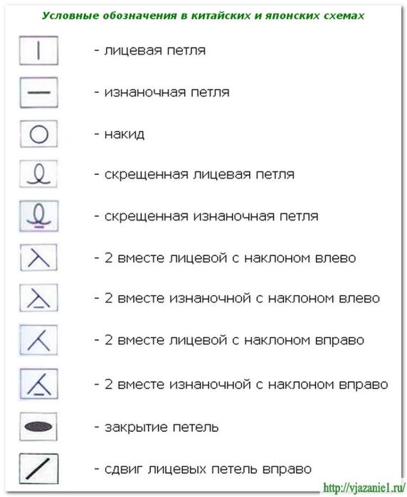 2012-09-22_235658 (572x700, 115Kb)