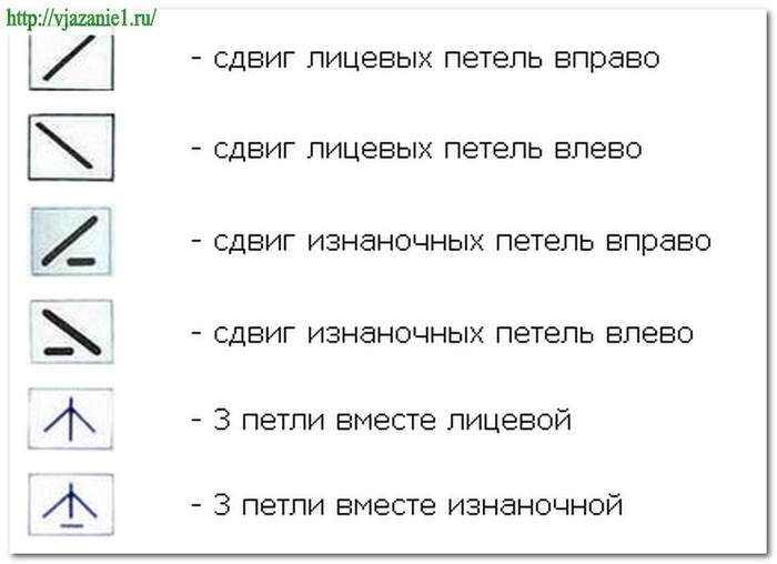 2012-09-22_235735 (700x508, 52Kb)