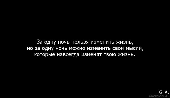 10264876_a80c7956 (654x377, 34Kb)