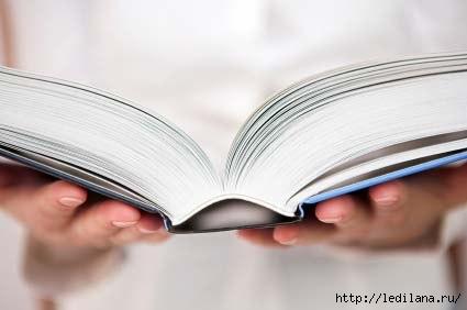 книга в руках (425x282, 43Kb)