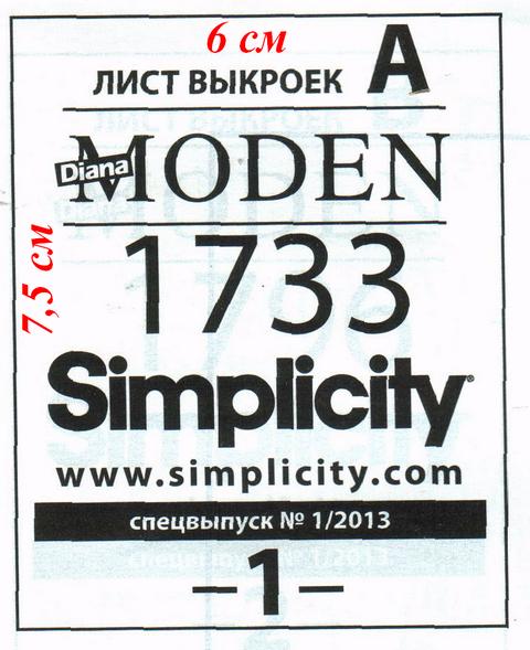 3726295_pro88 (480x589, 487Kb)