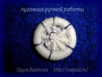 http://vagasa.ru/ дневник Сауле/5156954_pygovica_lic (340x255, 51Kb)