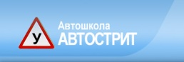 logo (258x87, 6Kb)