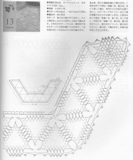a4 (450x544, 51Kb)