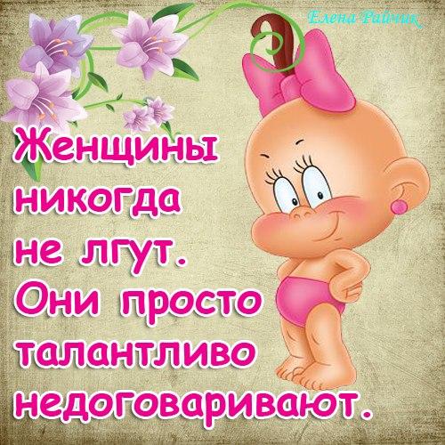 http://img1.liveinternet.ru/images/attach/c/7/97/795/97795851_bxFoZYu4l0I.jpg