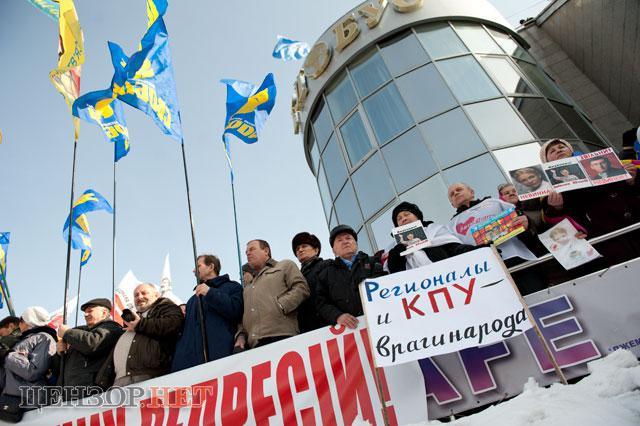 марш протеста киев (640x426, 54Kb)