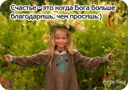 http://img1.liveinternet.ru/images/attach/c/7/97/797/97797781_large_bOKHJch0vk0.jpg