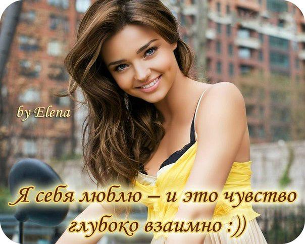 http://img1.liveinternet.ru/images/attach/c/7/97/797/97797785_large_p9sBOf1xvc4.jpg