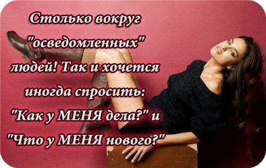 http://img1.liveinternet.ru/images/attach/c/7/97/797/97797787_large_PyvStldB9_E.jpg