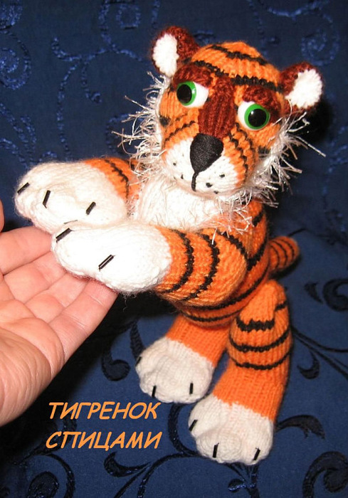 Вязание спицами тигр