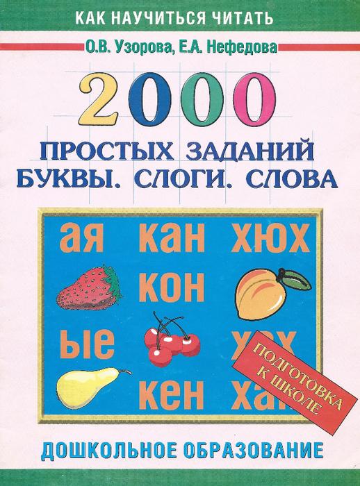 Scan0002 (518x700, 493Kb)