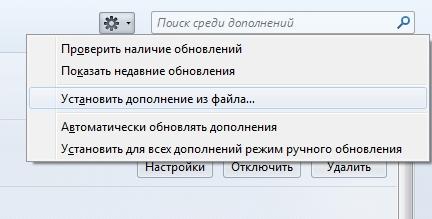 скрин7 (432x219, 67Kb)