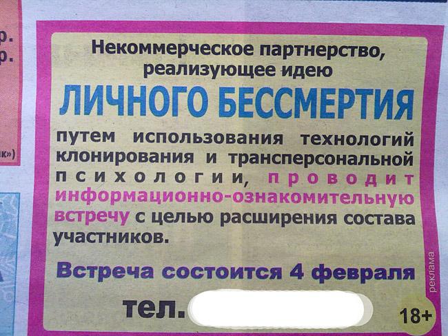 1360135710_29012013658 (650x488, 167Kb)