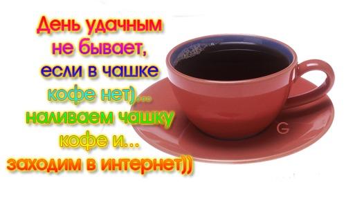 чашка (500x297, 37Kb)