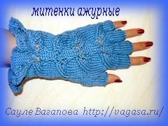 http://vagasa.ru//5156954_licevaya (240x180, 31Kb)