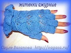 http://vagasa.ru/ митенки вязание спицами/5156954_podognyli (240x180, 33Kb)