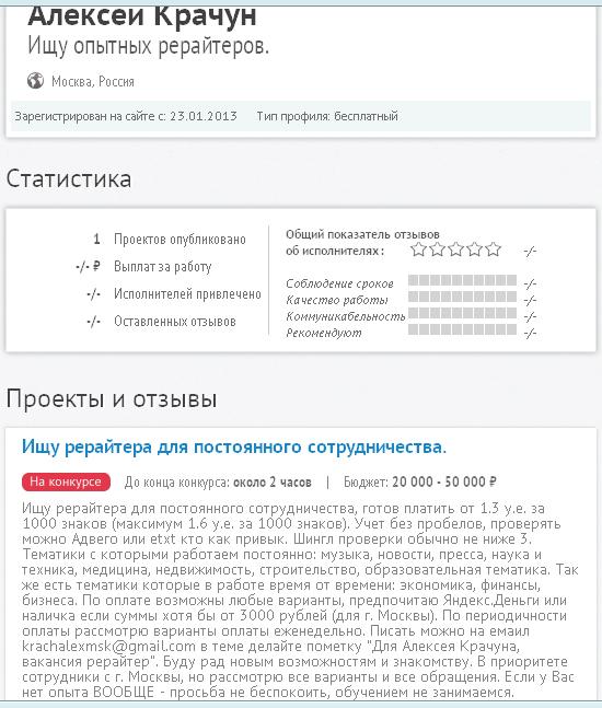 Крачун (550x647, 210Kb)