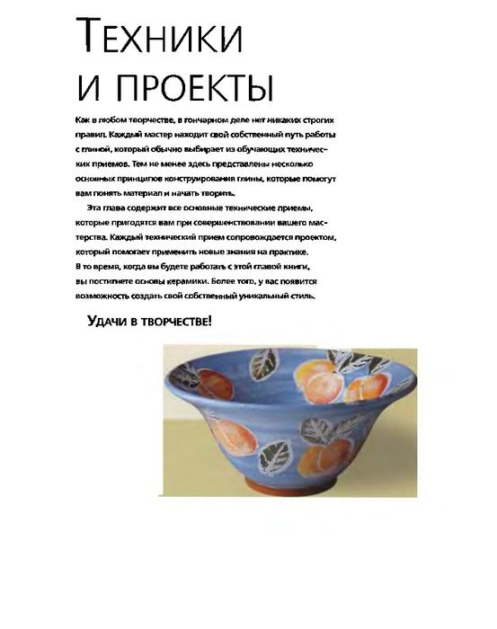 aa_0049 (553x700, 139Kb)