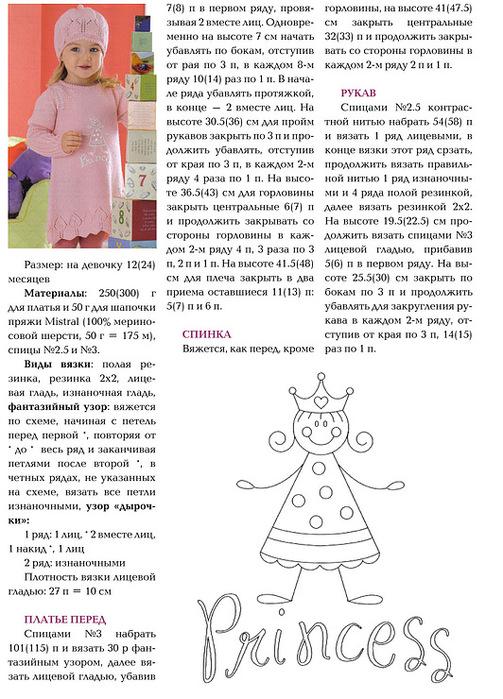 Блузки на www bonprix ru разнообразие фасонов и