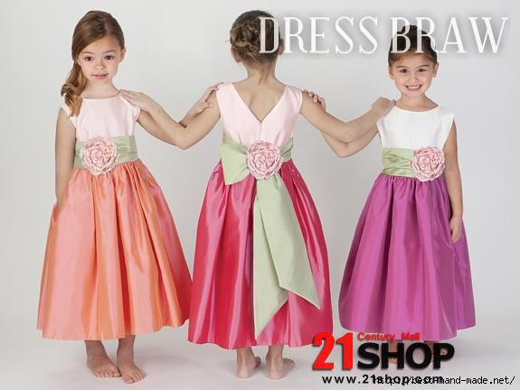 Charming-A-line-Ankle-length-Bateau-Sash-Flower-Girl-Dresses-model-72708228-1 (575x432, 89Kb)