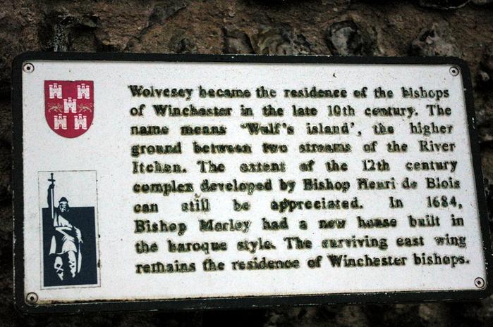 Винчестер (Winchester) - город королей. 10397