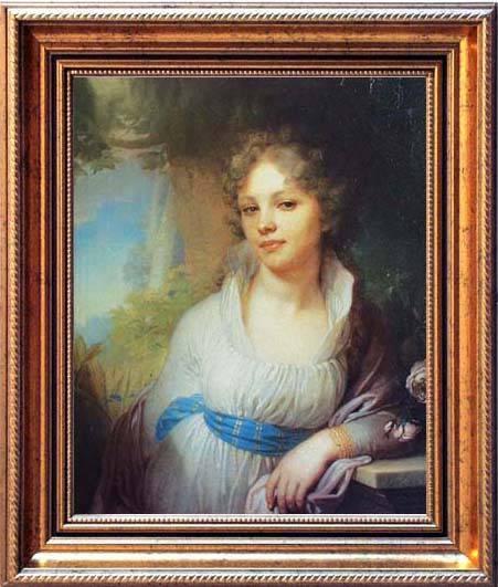 М.И.Лопухиной. 1797 г.