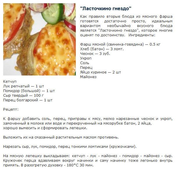 3477996_Snimok1_1_ (606x582, 167Kb)