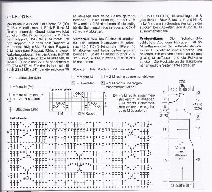 5e767e899c3b (700x632, 135Kb)